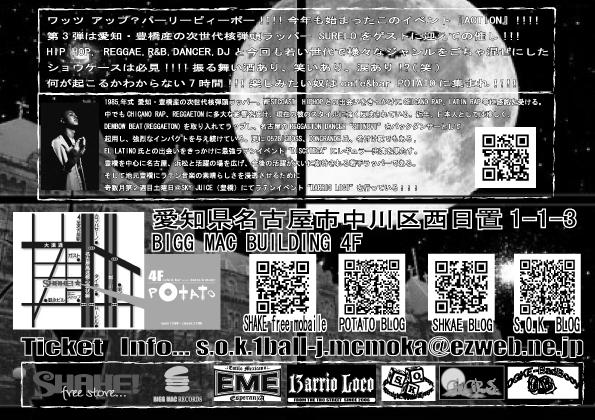 ac3裏webweb