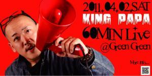 king_60.jpg