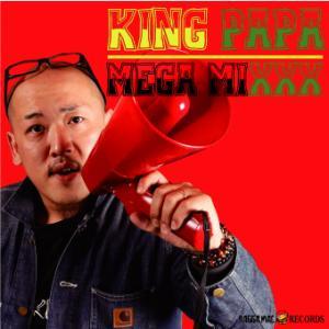 king_mega.jpg