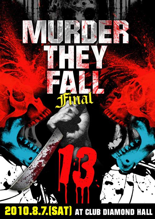 murder pos1