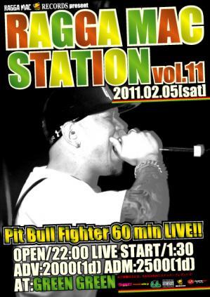 station_omote.jpg