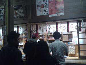 yoshidasuki5.jpg