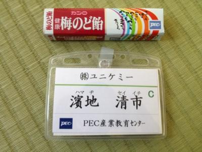 fc2blog_20120717231527fe2.jpg