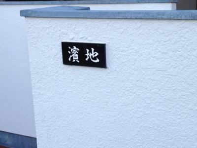 fc2blog_20120910083633e6e.jpg