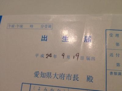 fc2blog_2012092019584518e.jpg