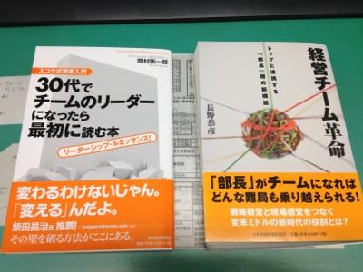fc2blog_20121204194021b9a.jpg
