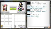 2011y09m16d_002530562.jpg