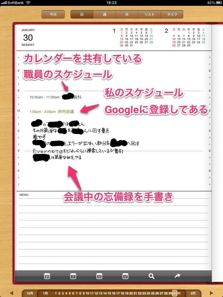 Skitch-2012-01-30 09_39_10 +0000
