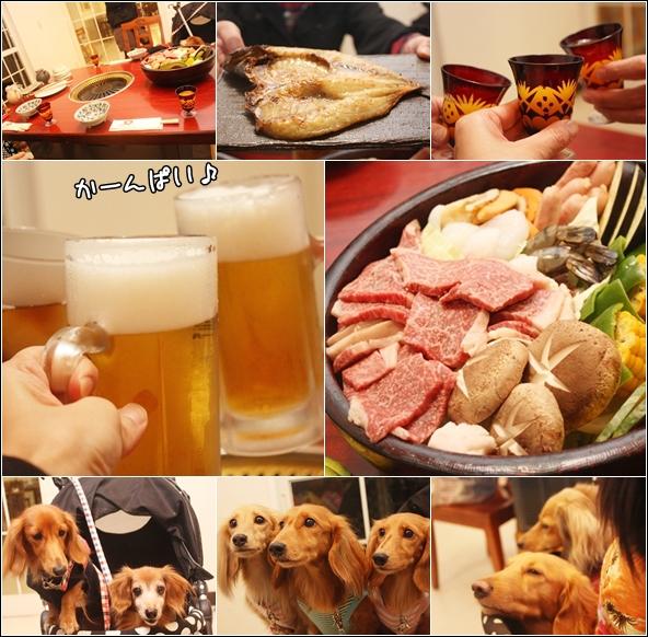 dinner_20111101133807.jpg