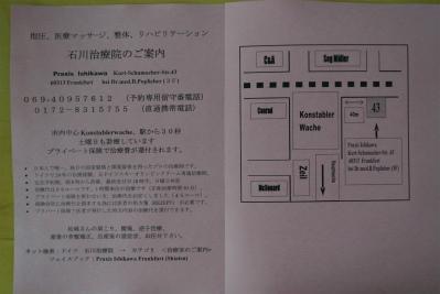 sDSC_0609.jpg