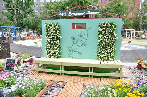 花フェスタ2012札幌