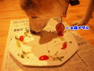 ブロッコリ→トマト