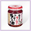 new_rayu_sukoshikarai_act.jpg