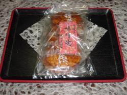 misoyaki.jpg