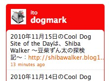 dogmark.net-cool dog site of the day-JAPAN