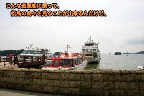 IMG_4599s.jpg