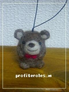 プロフィットロール クマ