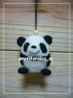 プロフィットロール パンダ