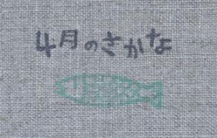 _110401_11774.jpg