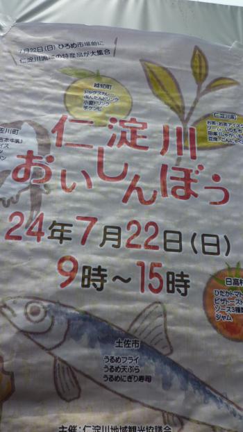 014_convert_20120723215502.jpg