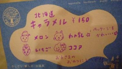 030_convert_20121207223559.jpg