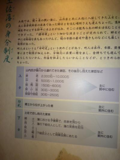 045_convert_20121007095750.jpg