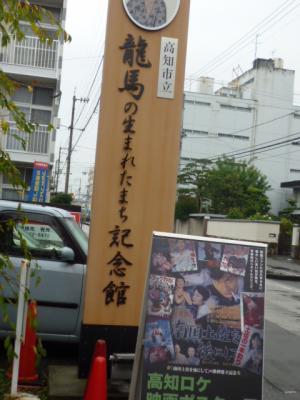 060_convert_20121007100209.jpg