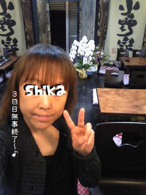 Image5058a.jpg