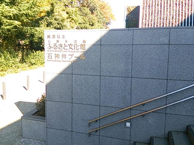 ふるさと文化館02