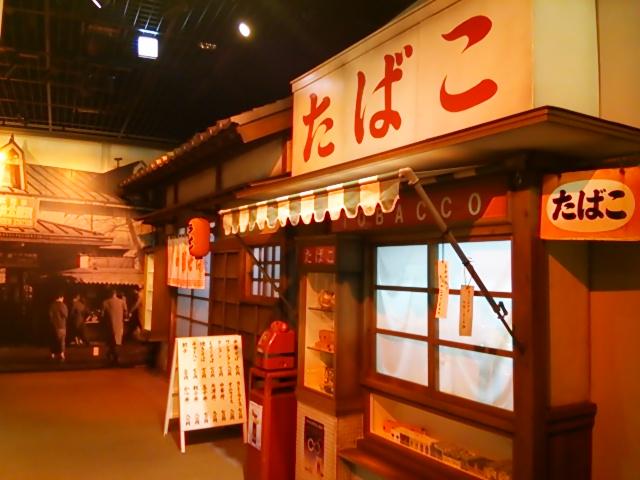 ふるさと文化館09