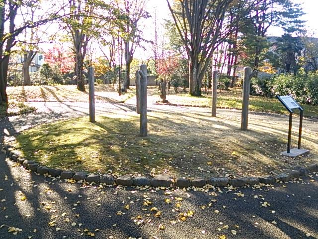 池淵史跡公園08