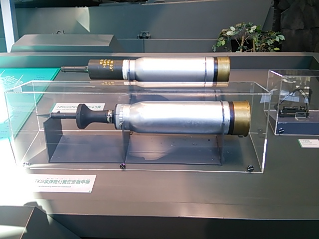 120mmTKG装弾筒付翼安定徹甲弾