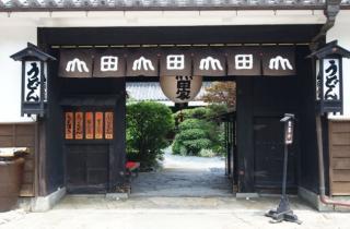 山田屋-店2