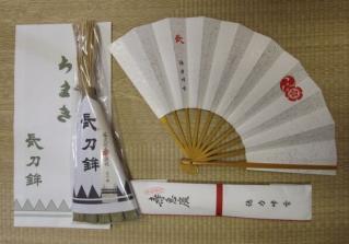 祇園祭ーちまき