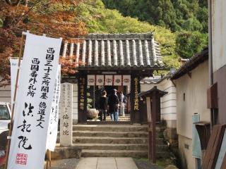 長谷寺-法起院
