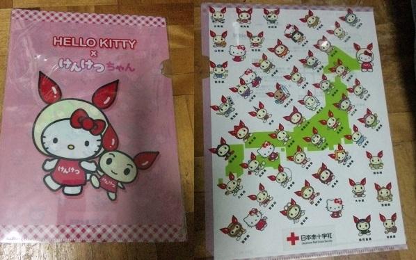 20110531献血 (4)