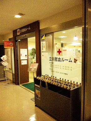 20110531献血 (1)
