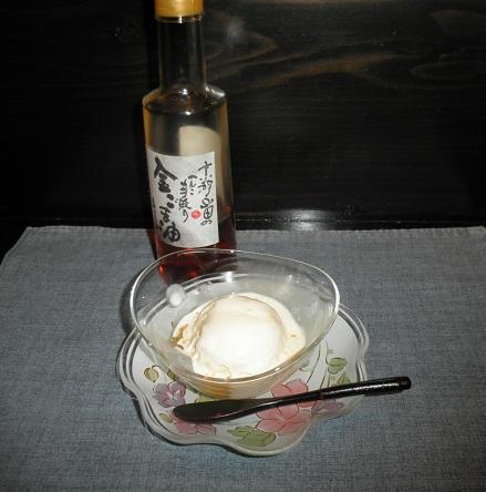 アイスクリーム胡麻油