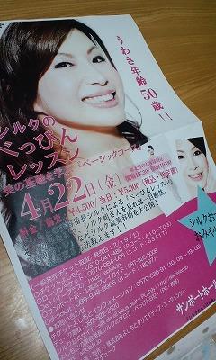 moblog_9b632541.jpg