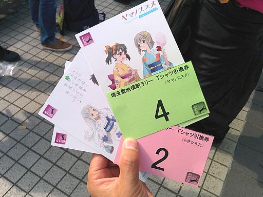 anitama2_2014_02.jpg