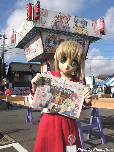 hajisai_washi_2014sep02.jpg
