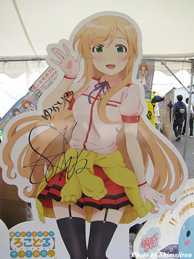 nagarekawa_mirin2014_05.jpg