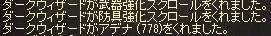 LinC0274.jpg