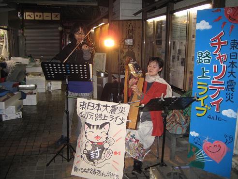 六角橋チャリティ七日 001