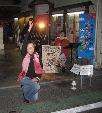 宇女ダンス