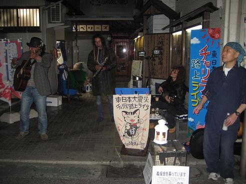 六角橋チャリティ七日 091