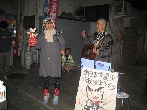 六角橋チャリティ十日目 027