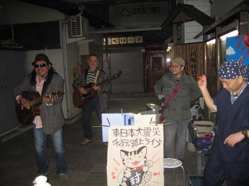 六角橋チャリティ十日目 059