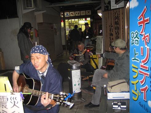六角橋チャリティ十日目 011