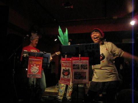 猫又楽団2011.5.5SHOW-BOO